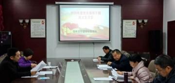 郑州市环道绿化管理处 组织召开2020年度领导干部民主生活会