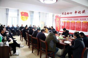 潢川县教体局召开会议部署新学年工作