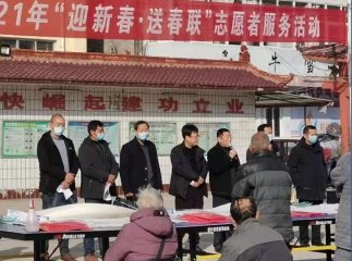 汝南:组织书法家为职工义写春联送祝福