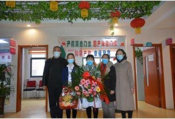 汝南县妇幼保健院院领导年初一慰问一线医务人员