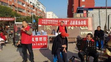 春风第一枝――汝南县科技志愿者服务活动掠影