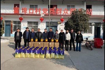 河南汝南:春节走访慰问贫困户浓浓关怀暖人心