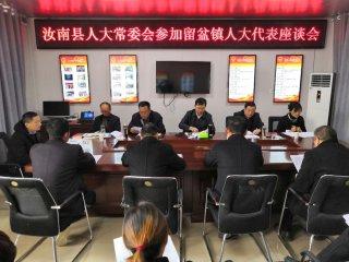 汝南县人大领导深入基层察民情、听民意、解民忧
