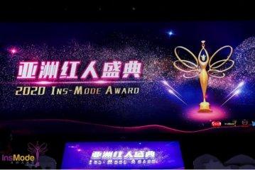 """焦靖峰斩获第2届亚洲红人盛典""""最佳声乐指导老师""""大奖"""