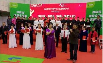 """两个""""中国第一首""""惊艳亮相郑州国际会展中心"""