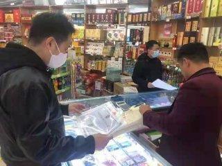 """郑州市二七区市场监管局 开展""""春雷护茶""""专项整治"""