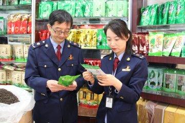 郑州市二七区市场监管局加强综合检查严格规范茶叶市场经营秩序