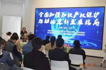 郑州市二七区市场监管局开展知识产权宣传活动
