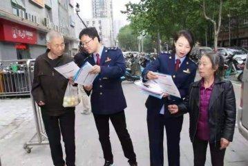 郑州市二七区市场监管局开展知识产权宣传周活动