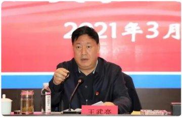 谁让嚣张的县委书记出事后继续祸害湖南15年