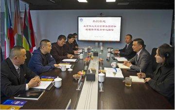 华远文化发展研究院领导一行赴杭州考察交流