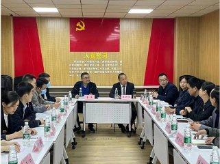 郑州市金水区召开南阳路街道新的社会阶层人士座谈会