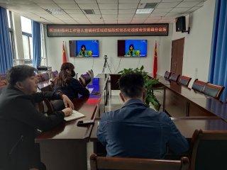 汝南县民政局收听收看民政部福利工作暨儿童福利领域疫情防控常态化视频会议