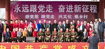 """汝南县""""永远跟党走""""主题教育走进农民文化节现场"""