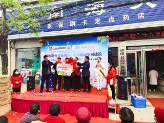 汝南县金铺镇引垃圾分类新时尚助力美丽乡村建设