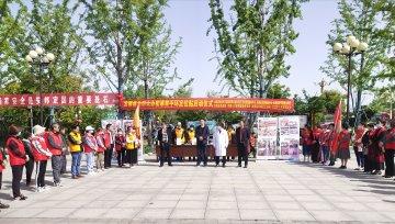 """汝南县民政局救助站参加""""爱心定位贴关爱老年人活动""""启动仪式"""