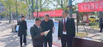 汝南县市场监管局开展2021年知识产权宣传日活动