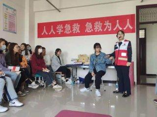 驻马店市红十字会用关爱生命保护健康培训为群众办实事