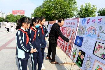 """潢川县教育系统举办""""庆祝建党一百周年""""书法美术作品展"""