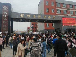 濮阳市圆满完成教育部书画等级考试2021年上半年全国统考