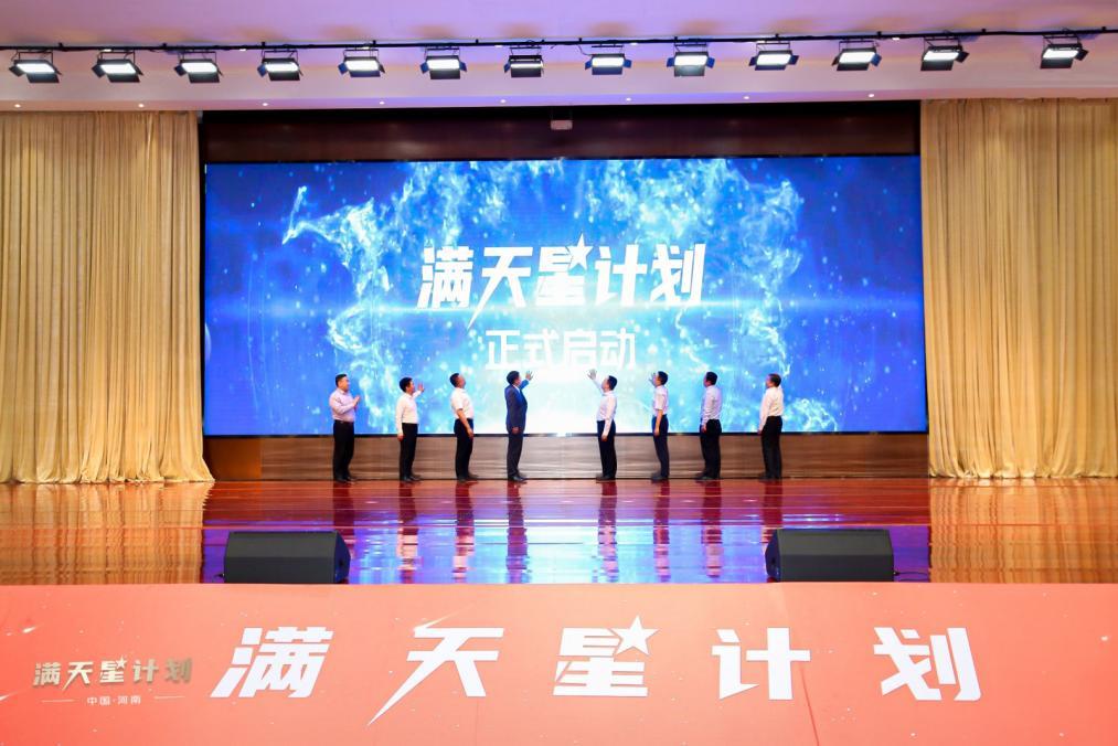 https://www.henanw.com.cn/files/allimg/2105/00213233a-0.png