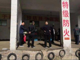 """汝南县市场监管局开展""""五一""""节前特种设备安全专项检查"""