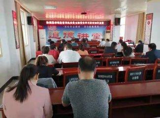 汝南县市场监管局举办党史学习教育知识竞赛