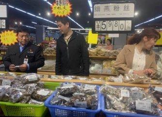 汝南县市场监管局多措并举筑牢食品安全防线