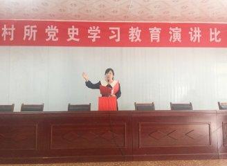 """汝南县农村公路管理所举办""""学党史、悟初心、担使命""""主题教育演讲比赛"""