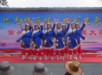 汝南县常兴镇举办广场舞大赛献礼建党百年华诞
