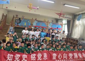 郑州:社区联合职校开展志愿服务活动