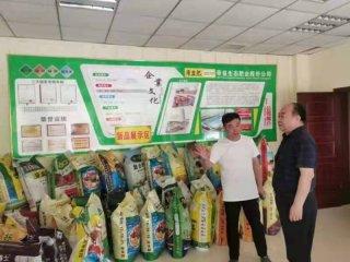 郑州市二七区市场监管局深入基层为企业排忧解难