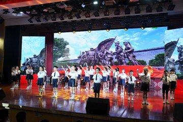 潢川县举行建党百年暨第四届乡村学校少年宫文艺汇演