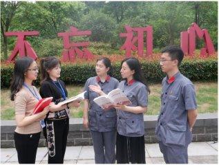 中国东方航空集团公司认真组织开展党史学习教育培训增强奋进力量