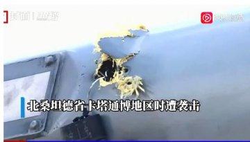 哥伦比亚总统乘坐的直升机遭袭 机身现多处弹孔