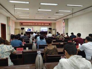 汝南县收听收看国务院未成年人保护工作领导小组第一次全体会议