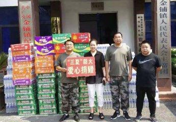 汝南县金铺镇企业助力秸秆禁烧捐赠物资支援三夏
