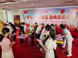 """汝南县妇幼保健院开展""""保障儿童康复需求,促进家庭生活幸福""""为主题的六一儿童节庆祝活动"""