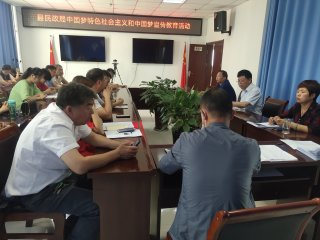 """汝南县民政局召开学习《中共中央关于加强对""""一把手""""和领导班子监督的意见》会议"""