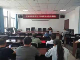 汝南县住建局开展《河南省社会信用条例》宣传活动
