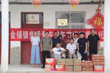 汝南县金铺镇学党史 办实事 端午节关怀孤困群众