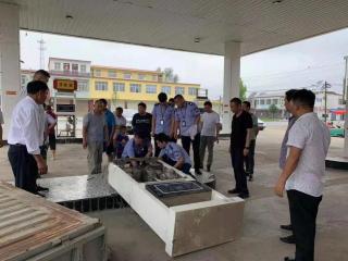 汝南县商务局联合多部门严厉打击黑加油站
