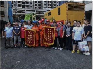 河南省银行社区热烈欢送抢险救灾救援队