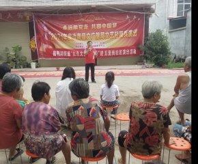 汝南县:志愿服务到社区 党史教育暖人心