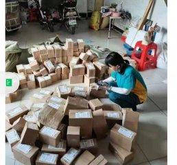 """汝南邮政:积极探索""""直播+寄递""""惠农助农新模式"""