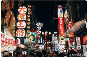大连日本风情街开业引争议