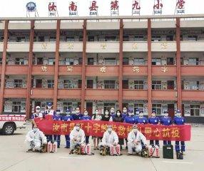 汝南县红十字蛟龙队白天为学校义务消杀夜晚紧急救援