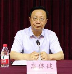 中国农工民主党濮阳市第五次代表大会召开