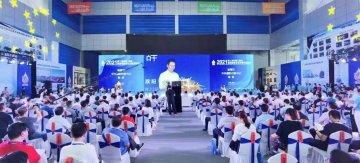第七届中原(濮阳)能源装备及技术服务展览会开幕 签约合作项目16个 正式启动油气服务智慧云平台